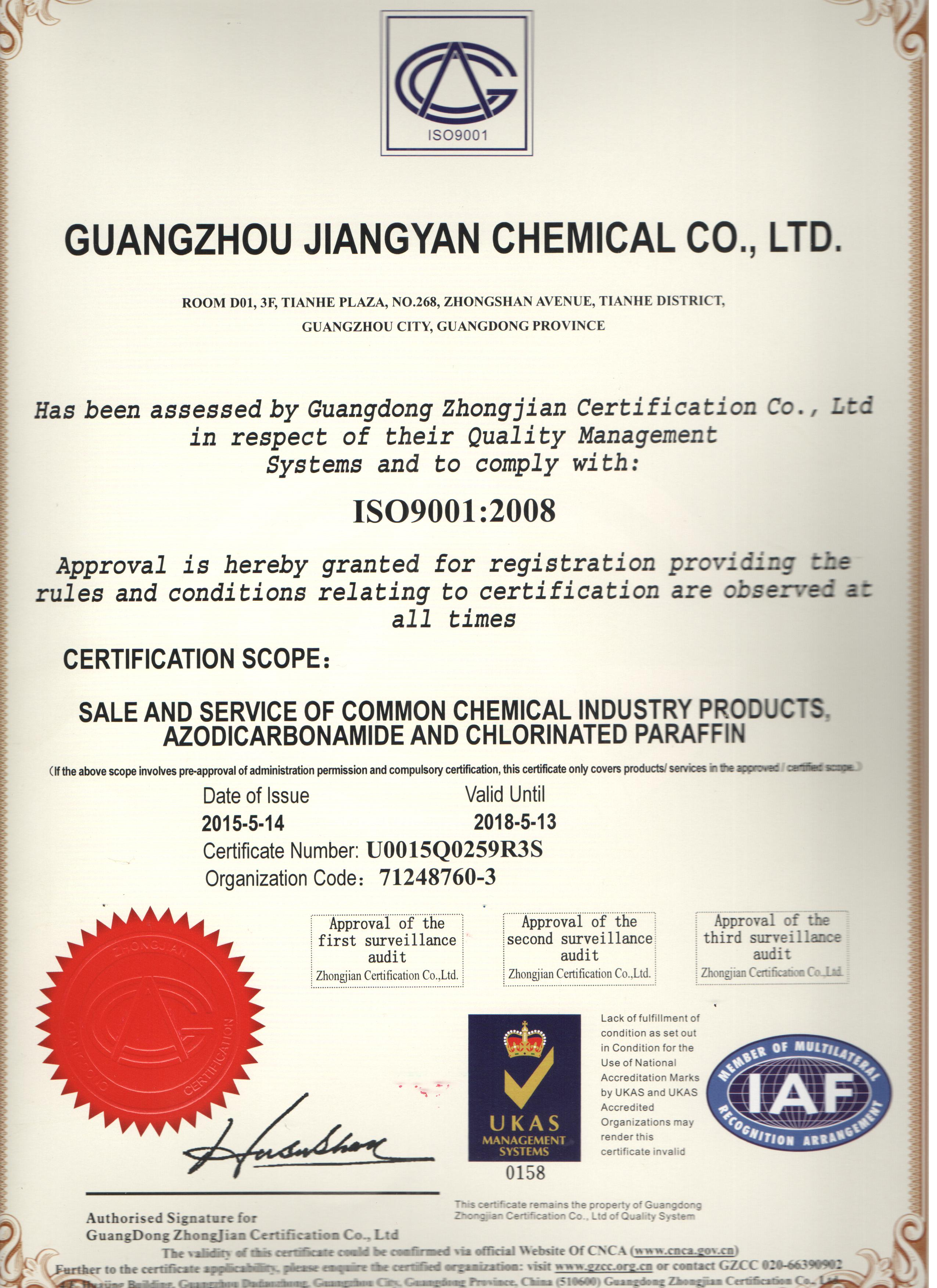 ISO9001 for Azodicarbonamide and Chlorinated paraffin